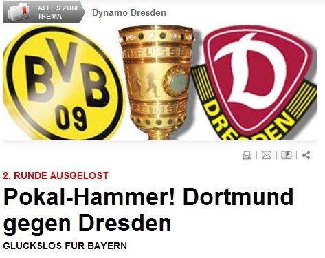 德国杯第2轮对阵:杜伊斯堡上签 拜仁遇德比