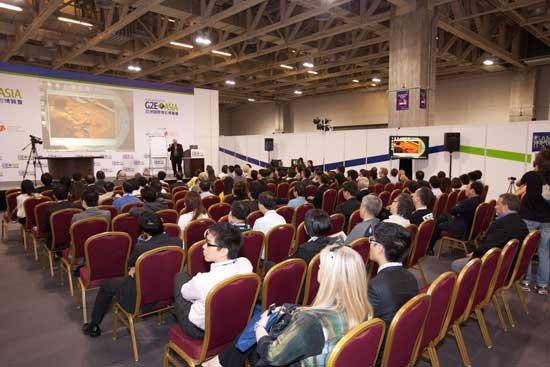 布局中国市场 亚太博彩展设中国彩票高端论坛