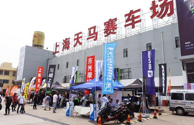 上海市城市业余联赛-第33届天马论驾圆满落幕