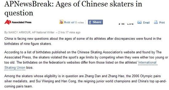 美联曝中国花滑九人年龄造假 张丹张昊等在列