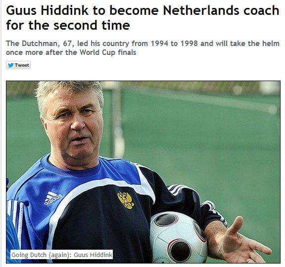 希丁克亲承将任荷兰主帅 世界杯后接替范加尔