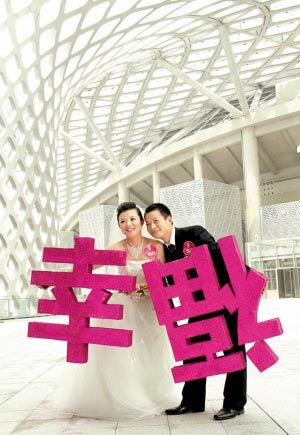大运场馆见证建设者集体婚礼 9对新人结连理