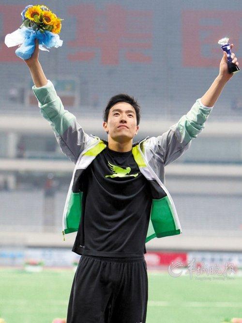 进13秒+赛季最好成绩+赛会纪录 最好刘翔归来