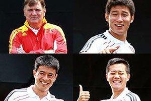 国足致全国球迷的公开信:请为中国队加油!
