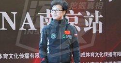 汪峰参加南京比赛
