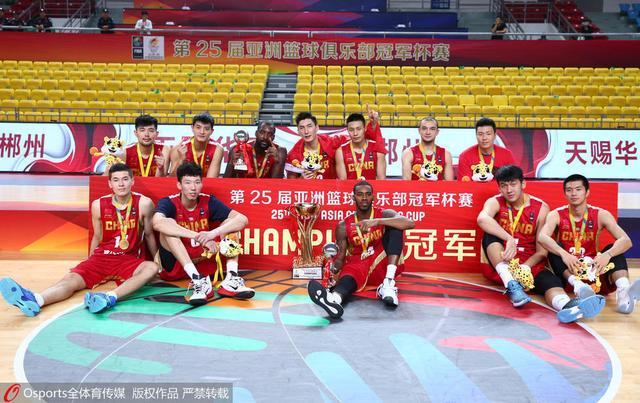 篮球亚冠比肩足球亚冠 中国四球队曾问鼎亚洲