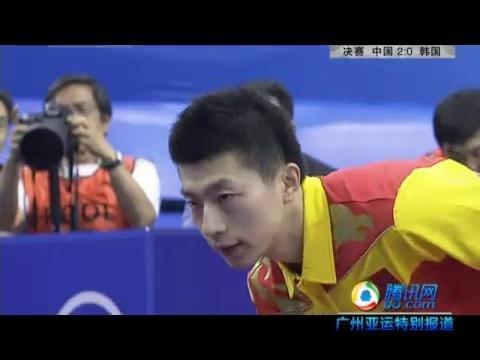 视频集锦:乒乓球男团决赛3-0 马龙对李廷祐