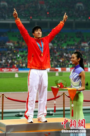 刘翔誓言明年再破13秒大关:我现在很有自信