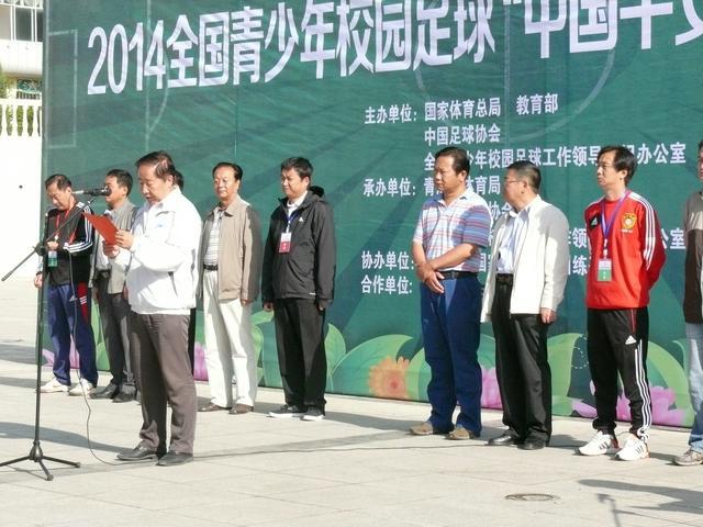 2014中国平安财产保险夏令营多巴营赛事活动