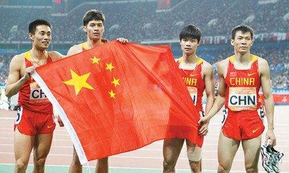 中国队时隔20年再夺冠
