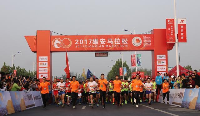 首届雄安马拉松落幕 关思杨葛香红分获男女冠军