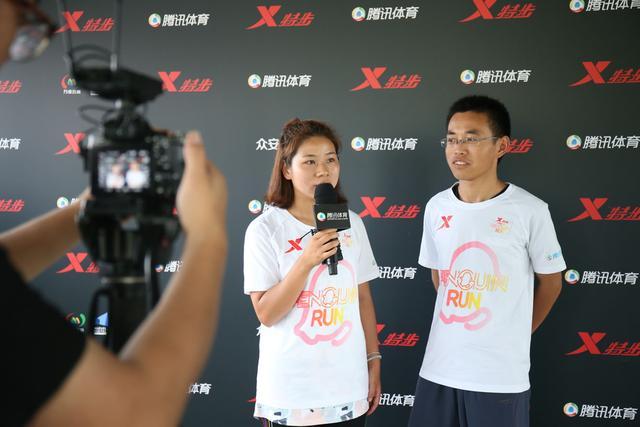 上海跑团邂逅特步企鹅跑 为脱单更为全民健身