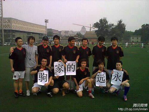 综合5道杠4-0R线纵队 吕文博2球李帅法鸿建功