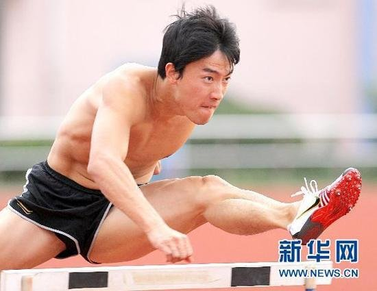 备战亚运冲刺阶段 刘翔13秒30预定亚运第三金