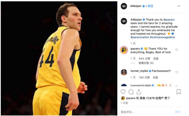 社交圈:杜兰特伊戈达拉离开 勇士下季脱离争冠军团? NBA新闻 第15张