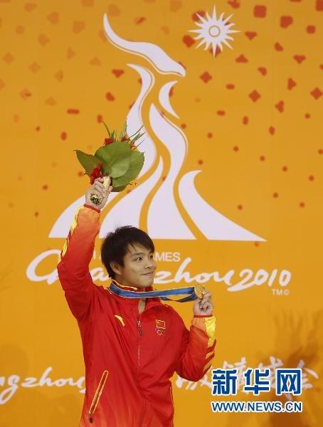 何冲蝉联亚运会男子3米板冠军 胡亚丹封后10米台