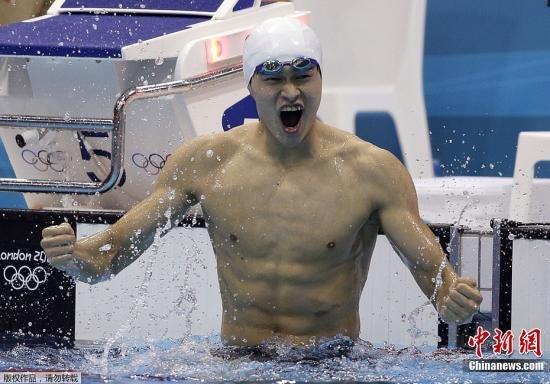 游泳运动员刘湘图片
