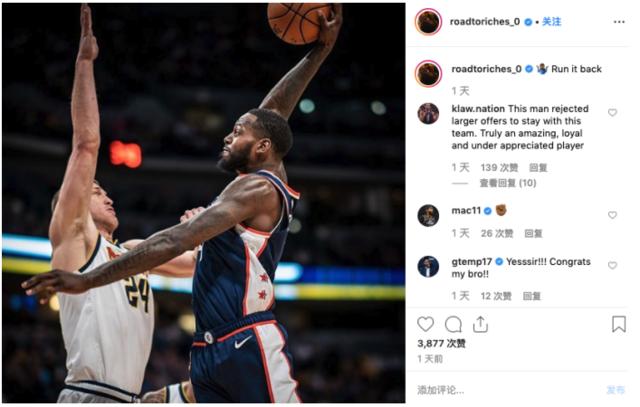 社交圈:杜兰特伊戈达拉离开 勇士下季脱离争冠军团? NBA新闻 第16张