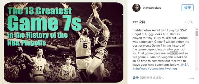娱乐圈为NBA总决赛操碎心 歌手挨揍影帝对骂球迷