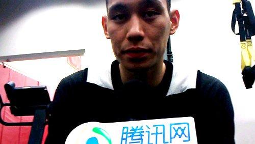 腾讯独家专访林书豪:仍带伤打球 朋友都上QQ