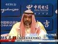 视频:亚奥理事会主席 赞史上最好一届亚运会