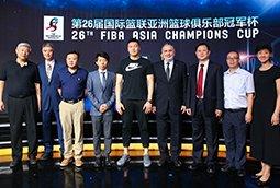 高清:篮球亚冠发布会举行 亚篮联秘书长出席