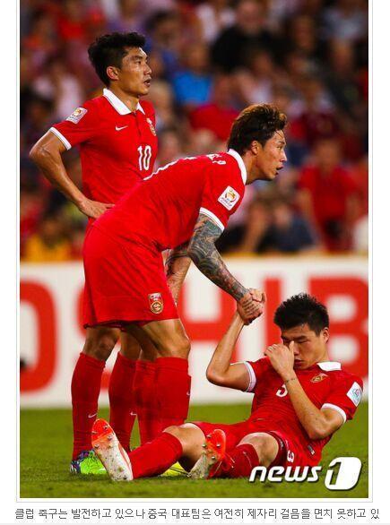 韩媒:中国球员为赚钱拒留洋导致国字号水平差
