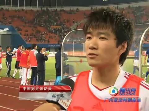 视频:赛后采访赵宏略 大连小伙信心十足
