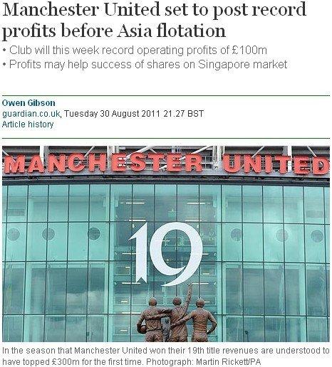曼联收入超3亿创新高 力助10亿融资告别负债