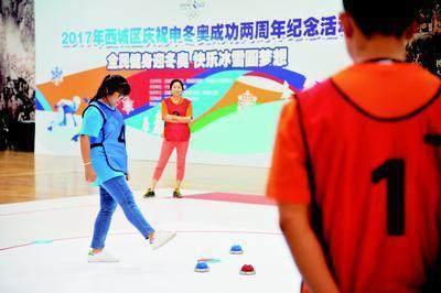 北京西城庆申冬奥成功两周年 冰蹴球成重头戏