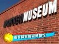 视频:小薇逛南非十一 访南非种族隔离博物馆