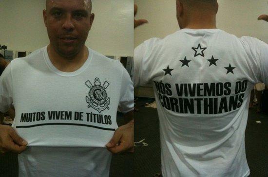 罗纳尔多:准备好夺冠T恤 球迷支持大于一切