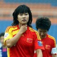 中国0-2日本 无缘世界杯