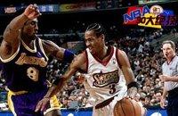 NBA30大绝技变向过人:艾弗森销魂一步成永恒