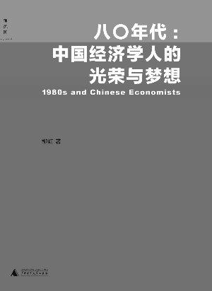 中国人口数量变化图_中国中年人人口数量