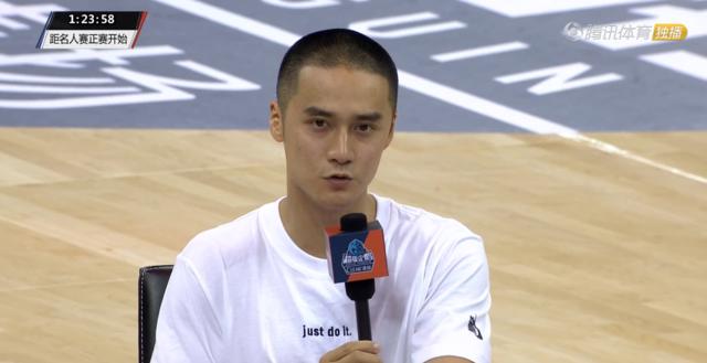 蒋劲夫:我今天要拿三双 这场地超越NBA全明星