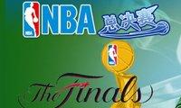 2010年NBA总决赛