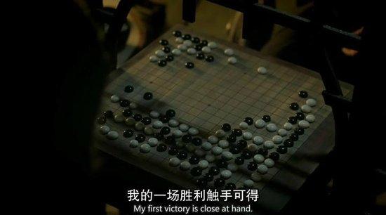 美剧现围棋热潮 奥斯卡金奖影片喜欢围棋智慧