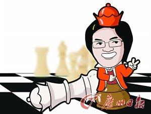漫画体坛:侯棋女王