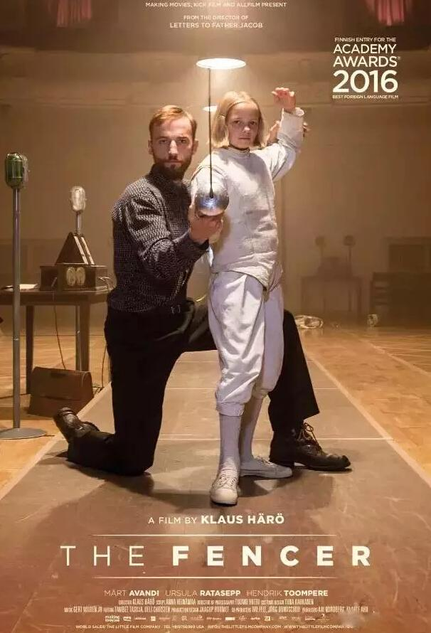 击剑故事搬上荧幕 曾获奥斯卡最佳外语片奖