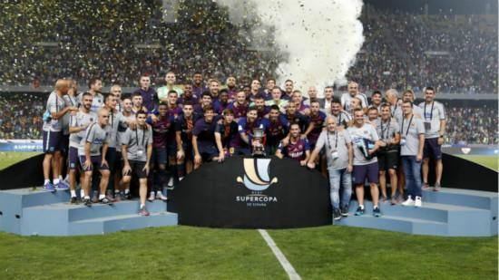 巴萨第13次夺得西超杯冠军