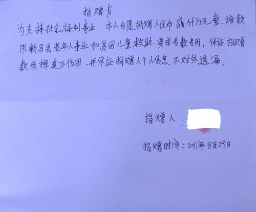 浙江5.65亿巨奖得主兑奖 现场捐款2000万(图)