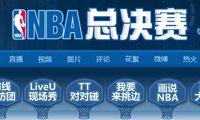 2012年NBA总决赛