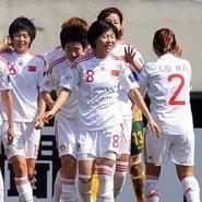 中国1-0澳洲 小组第一出线