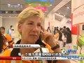 视频:开幕式精彩非凡 各国运动员津津乐道