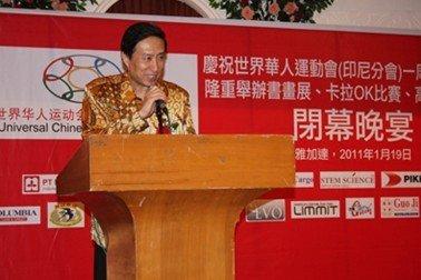 华运会印尼赛区落幕 驻印尼文化参赞出席庆典