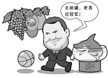 漫画体坛:邓华德只能成功不许失败