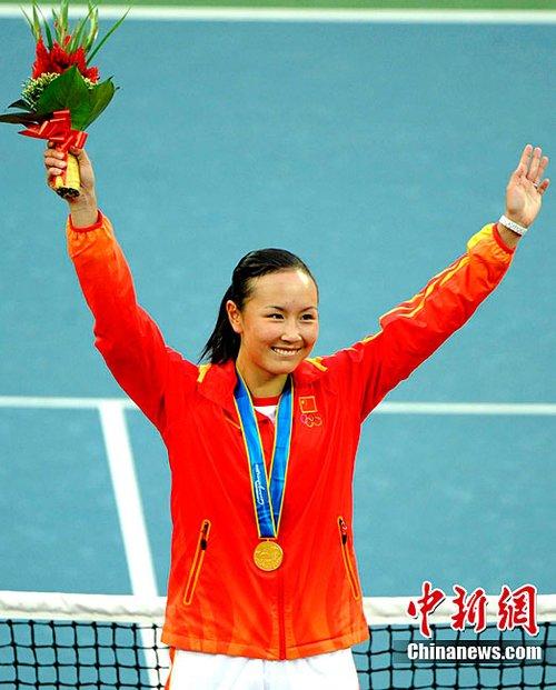 亚运网球女子单打 中国选手彭帅夺金