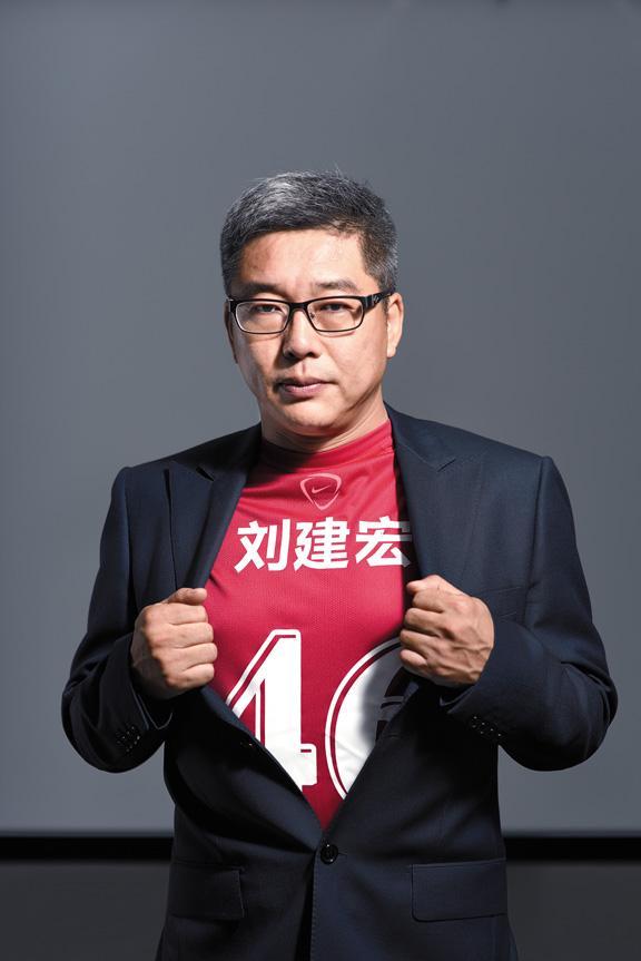 刘建宏:逐渐转型 足球不再是我的符号