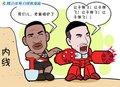 漫画:马丁火力全开难阻败局 内线崩溃火箭连败